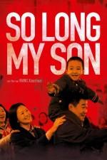 2020 01 02 afb Son Long My Son.jpg